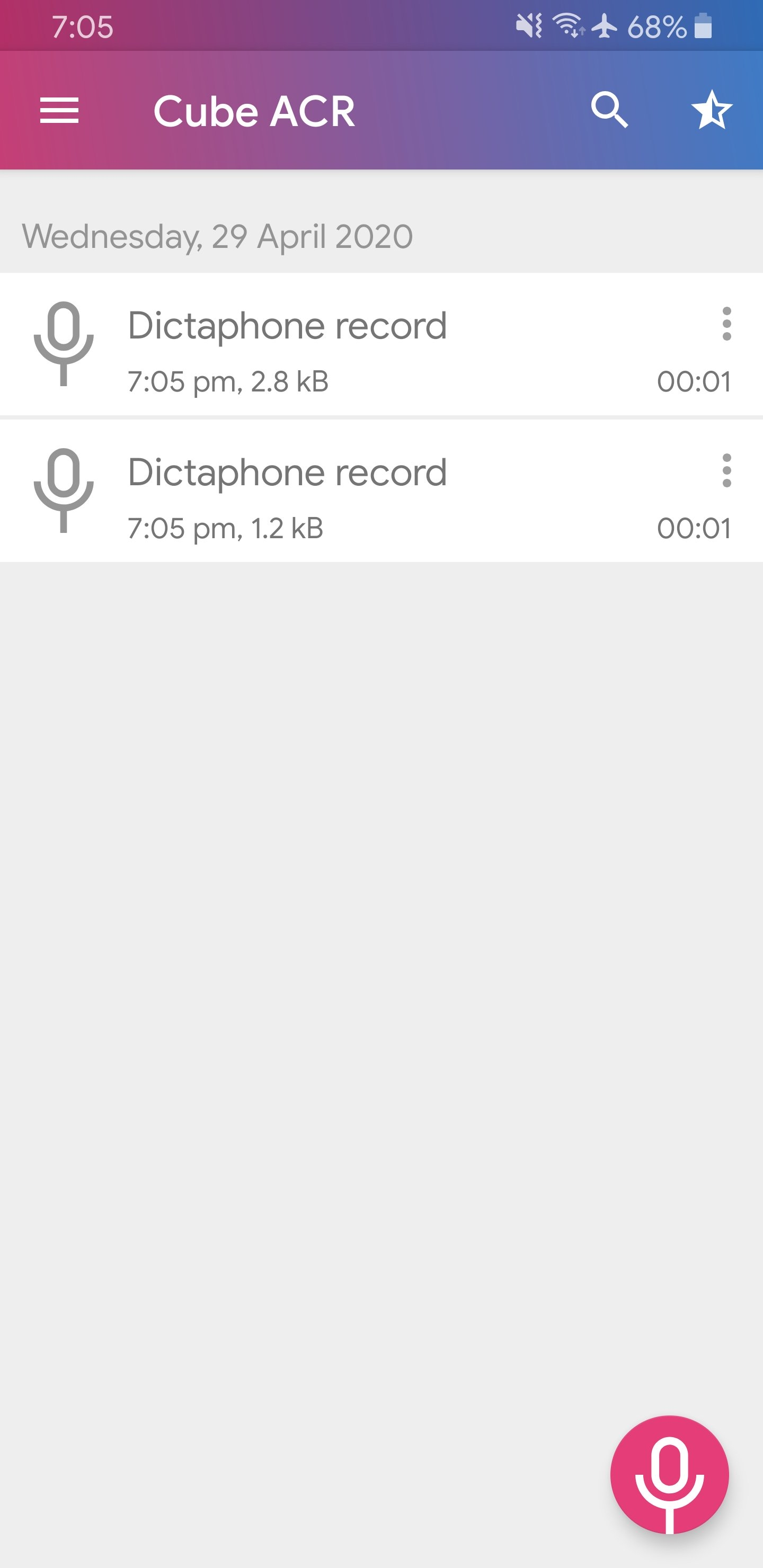 ضبط مکالمات تصویری واتساپ