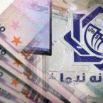 کمیته سنا: ایجاد اختلالهای ملی در صورت عدم تخصیص ارز نیمایی به تجهیزات فاوا