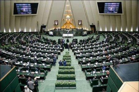 طرح «صیانت از حقوق کاربران در فضای مجازی» فردا در مجلس بررسی میشود