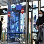محدودیتهای جدید به خاطر کرونا در پایتخت اجرایی میشود