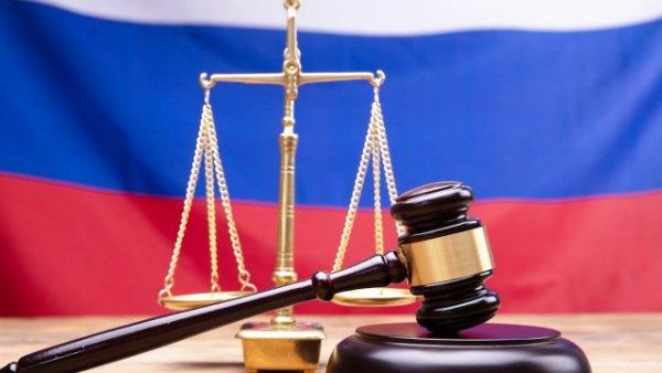 مراجع قضایی روسیه سرقت رمزارز را جرم نمیدانند