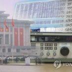 برای اولین بار یوتیوب پل ارتباطی کره شمالی و جاسوسانش شد