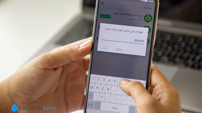 Digipic ShadApp 1 800x450 وزیر ارتباطات: مردم روی رایگان شدن استفاده از شاد حساب باز کنند اخبار IT