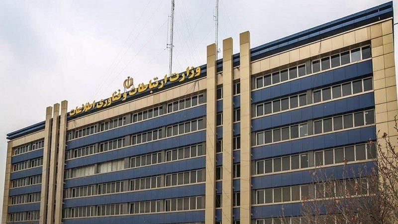اجازه دولت به وزارت ارتباطات برای برخورد با اپراتورهای متخلف صادر شد