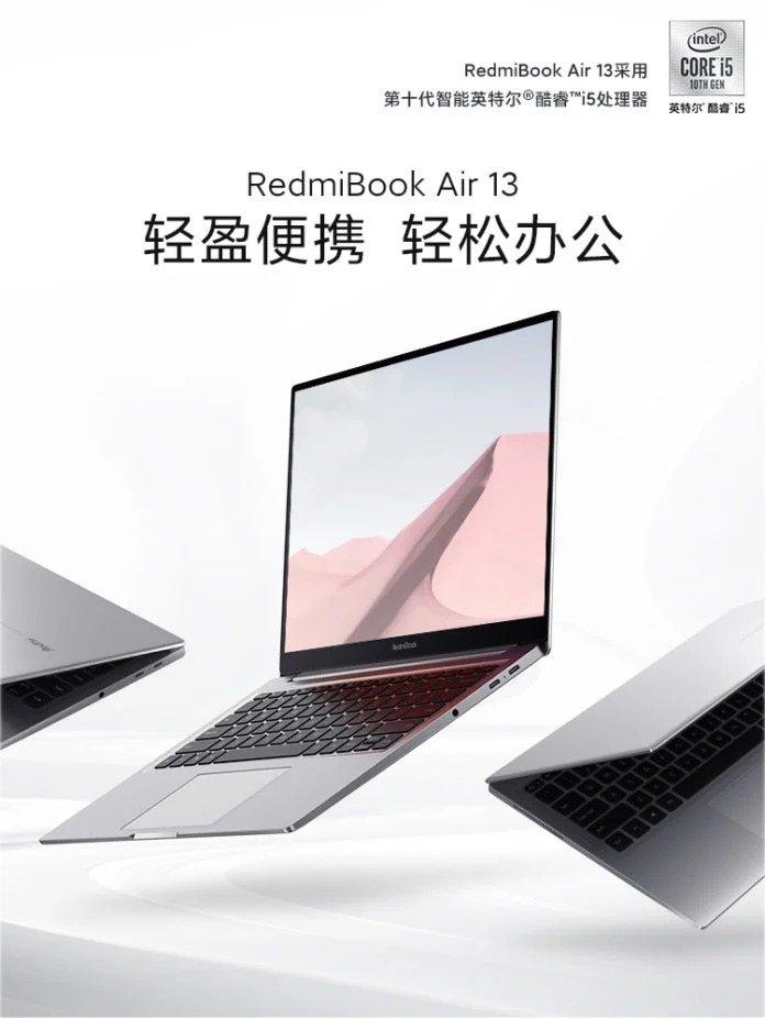 RedmiBook Air 13 696x927 ردمیبوک ایر ۱۳ با پردازنده نسل دهم اینتل معرفی شد اخبار IT
