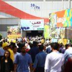 الکامپ برگزار میشود، مگر اینکه ستاد مبارزه با کرونا برگزاری نمایشگاهها را لغو کند
