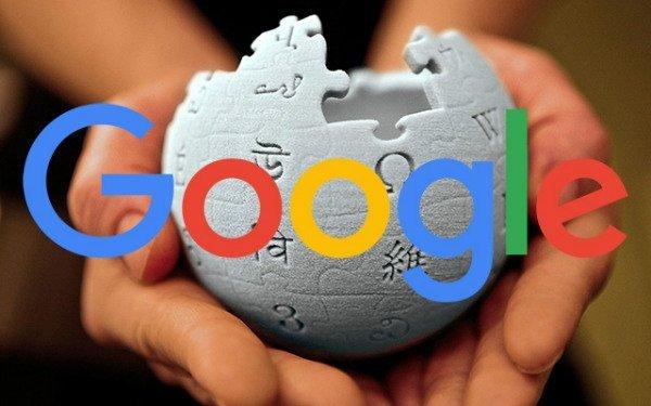 google wikipedia 1477917238 w600 ویکیپدیا چطور از تبدیل شدن به منبعی غیر موثق در امان ماند؟ اخبار IT