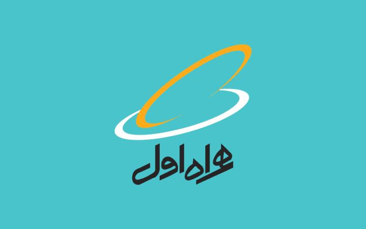 همراه اول در آخرین رتبهبندی شرکتهای برتر ایران در ۳ شاخص اول شد