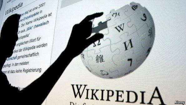 wikipedia prozess مروری بر ۲۵ لحظه تاریخساز دنیای تکنولوژی در ۲۵ سال اخیر اخبار IT