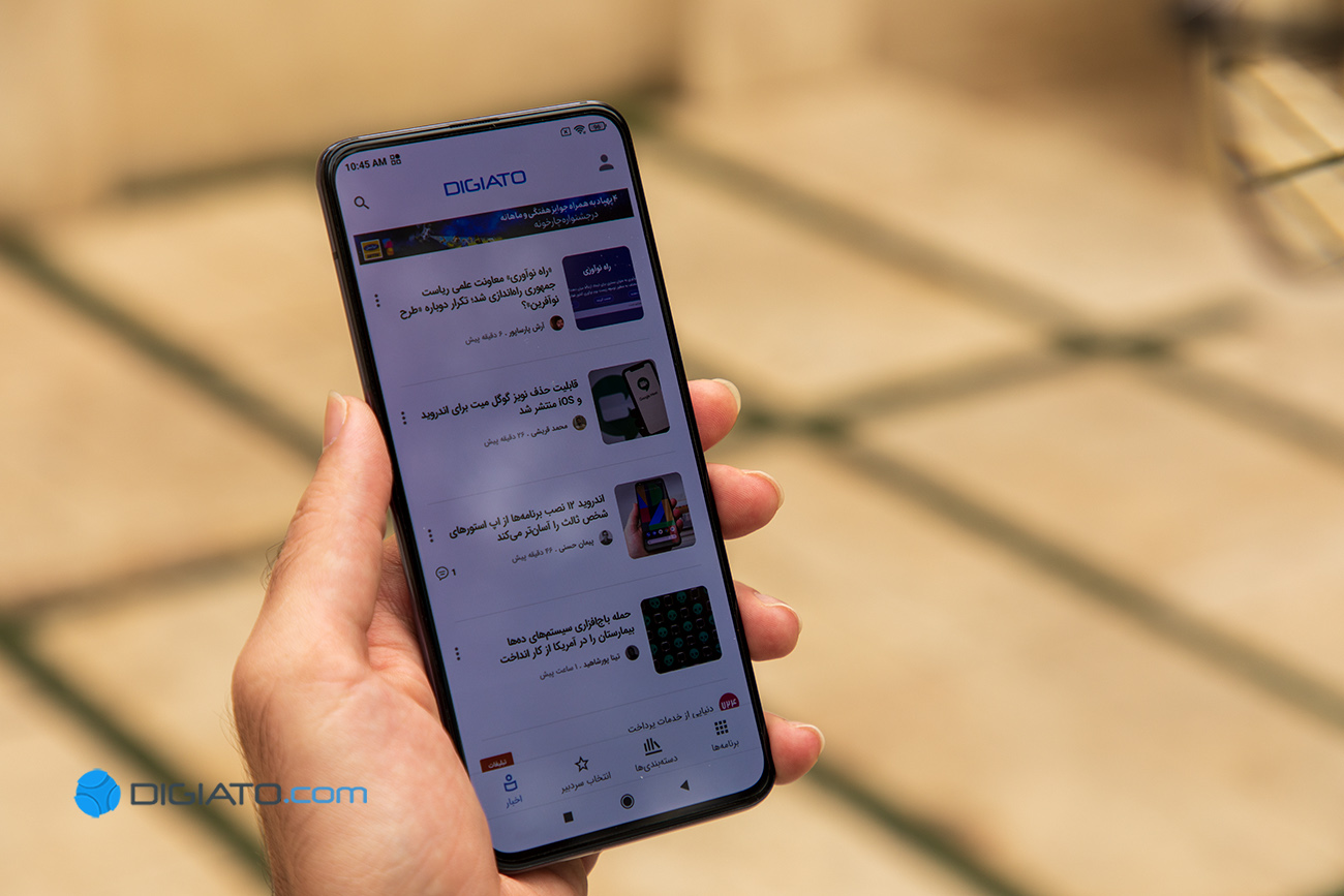 Digipic XiaomiPocoF2Pro 7 بررسی شیائومی پوکو اف ۲ پرو ؛ کابوس پرچمداران ۱۰۰۰ دلاری اخبار IT