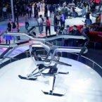 استارتاپ چینی Xpeng از طرح اولیه خودروی پرنده رونمایی کرد
