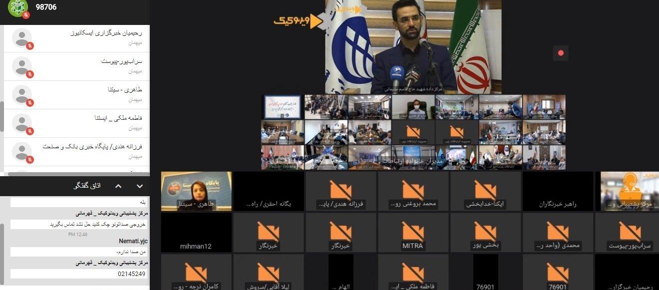 G جهرمی در افتتاحیه مرکز داده مادر شبکه ملی اطلاعات: عبارت «اینترنت ملی» خیانت است اخبار IT