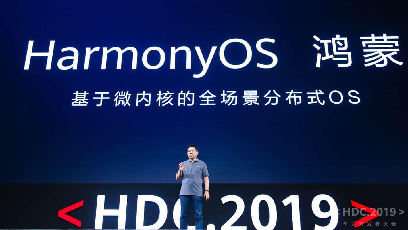 Huawei HarmonyOS launch image 2 1420x799 هواوی سیستم عامل هارمونی و سرویسهای HMS را در اختیار رقبا میگذارد اخبار IT