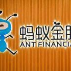 چراغ سبز مقامات چینی به عرضه اولیه سهام «گروه Ant»؛ آیا رکورد IPO جابهجا میشود؟