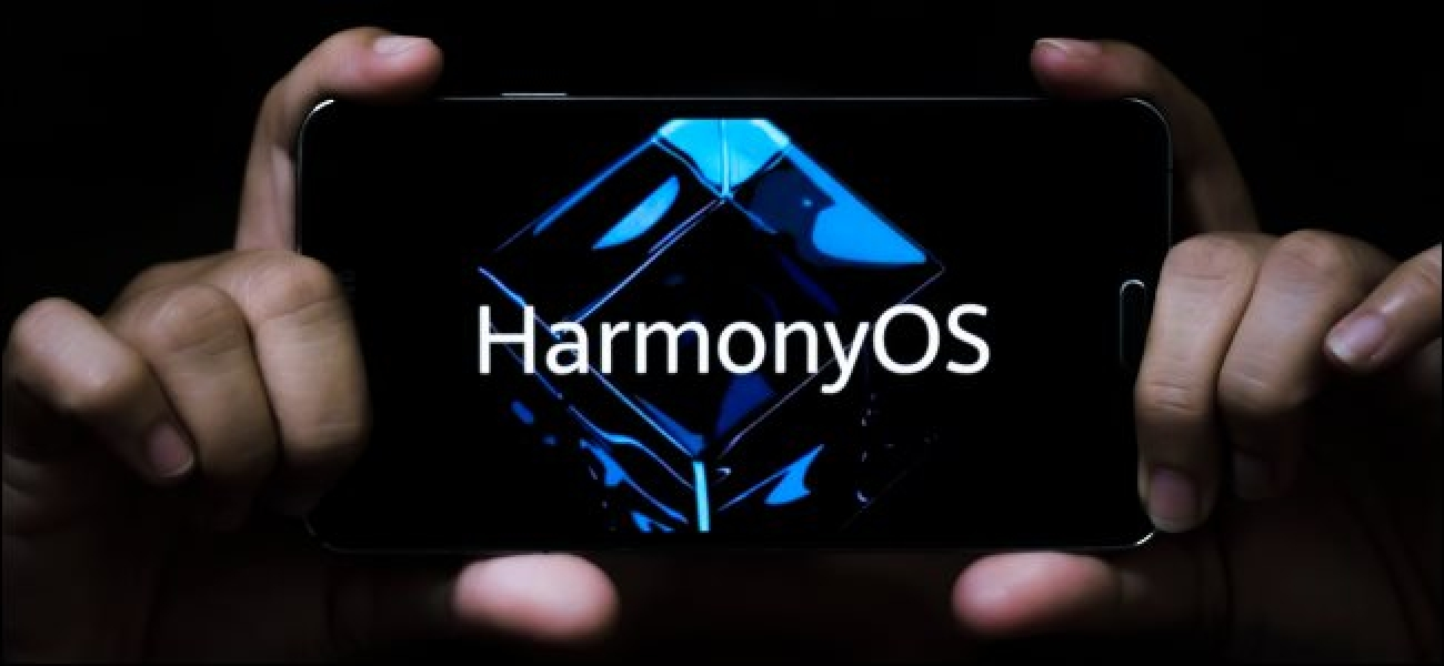 harmony os هواوی سیستم عامل هارمونی و سرویسهای HMS را در اختیار رقبا میگذارد اخبار IT
