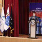 مدیرعامل ایرانسل: دانشگاهیان ایرانی به مطالعات پیرامون فناوری 6G بپردازند