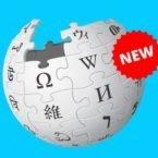 نسخه دسکتاپ ویکی پدیا بعد از ده سال بازطراحی میشود