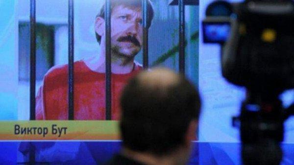 teleconference displaying bout.si w600 روسها در تقابل با جهان: با ۵ مورد از مشهورترین هکرهای روسی آشنا شوید اخبار IT
