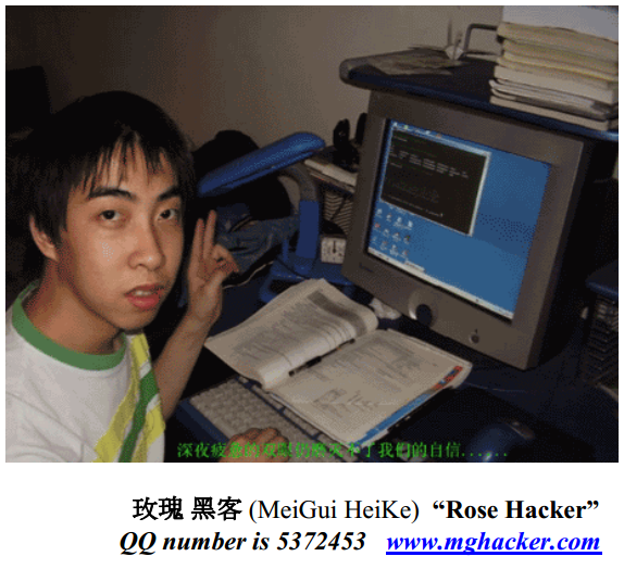 wickedrose حمله هکری علیه زنجیره تامین آمریکا توسط یک شرکت آنتی ویروس چینی اخبار IT