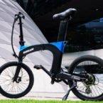 با Sdream Ur 500X آشنا شوید؛ یک دوچرخه برقی متفاوت