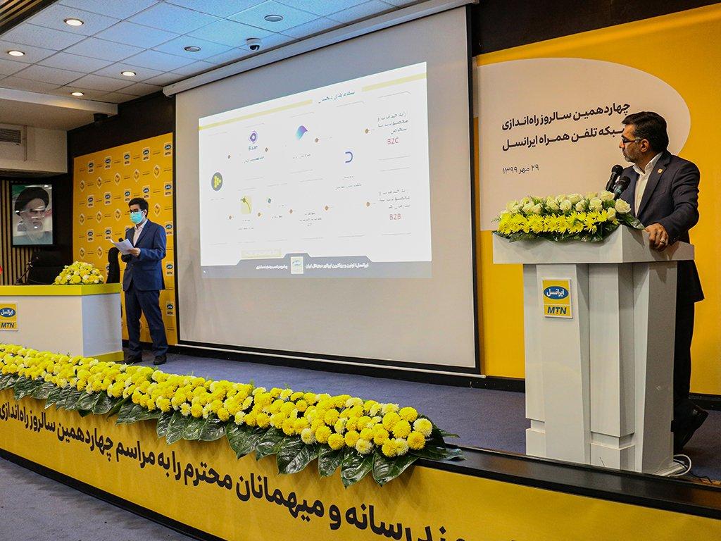 05 مدیرعامل ایرانسل: ایرانسل ثمره یک تصمیم درست در وقت مناسب است اخبار IT