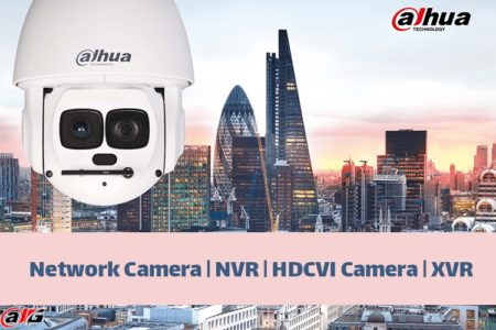 دیجی داهوا مرجع خرید دوربین داهوا با گارانتی و قیمت مناسب