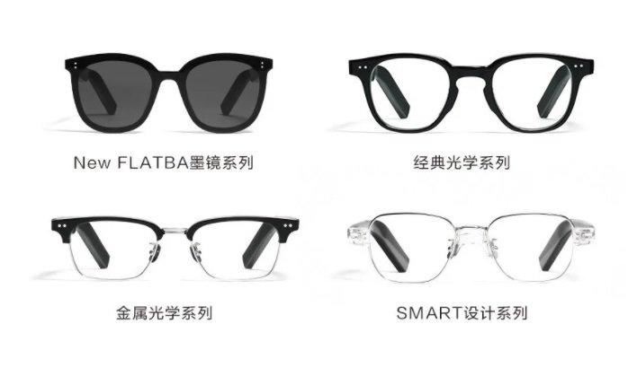 23451 عینک هوشمند هواوی Eyewear II معرفی شد اخبار IT