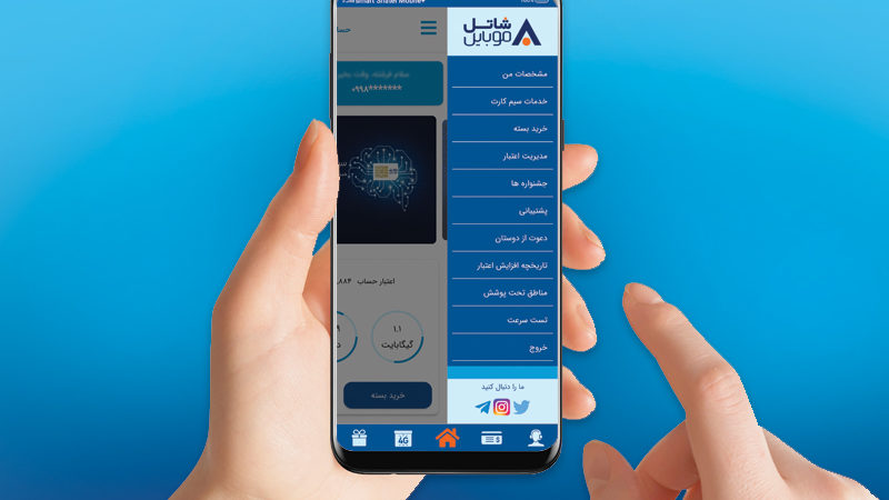 نسخه جدید اپلیکیشن «شاتل موبایل من» با امکانات جدید منتشر شد
