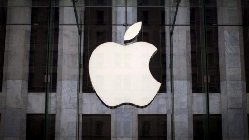 اپل با خرید یک استارتاپ هوش مصنوعی عملکرد اپهای خود را بهبود میدهد