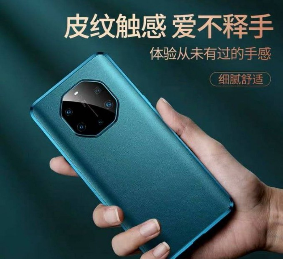 Huawei Mate 40 Pro retail box surfaces case renders too 3 اطلاعات جدیدی از هواوی میت ۴۰ پرو پلاس منتشر شد اخبار IT