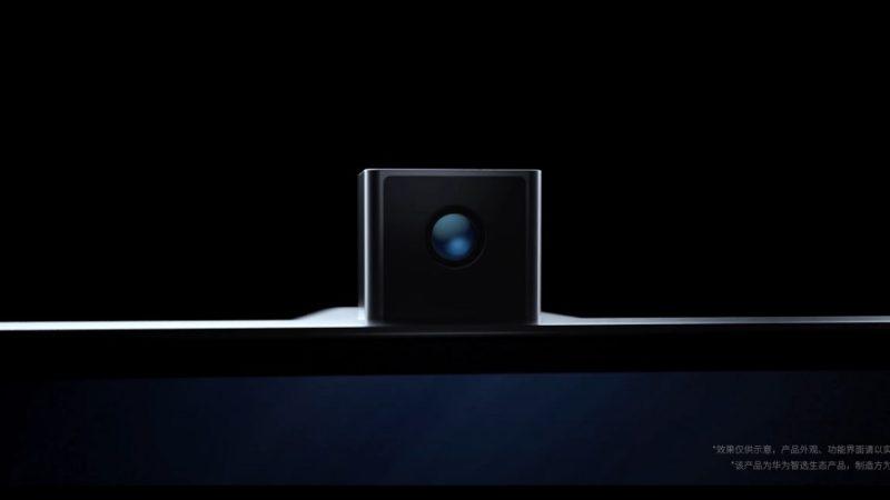 هواوی با انتشار یک تیزر تبلیغاتی، تاریخ رونمایی از نمایشگر هوشمند خود را اعلام کرد