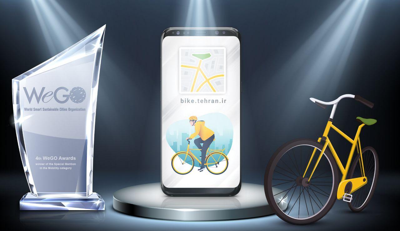 «اپلیکیشن دوچرخه» برنده جایزه جهانی WeGo شد