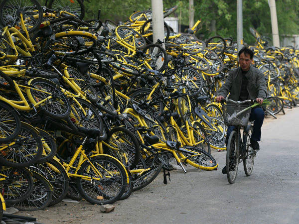 file 20171128 28846 lq594f w600 دوچرخههای اشتراکی چگونه سبب ایجاد آلودگی صوتی در چین شدهاند؟ اخبار IT