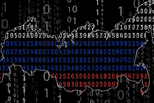 نفوذ هکرهای روس به شبکههای دولتی آمریکا و سرقت دادهها