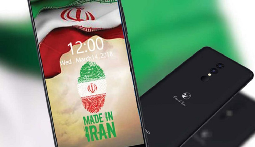 news0025IRAN 18 1 800x450 1 گفتگو با معاون وزیر ارتباطات: ارمغان گوشی ملی و اندروید ایرانی چیست؟ اخبار IT