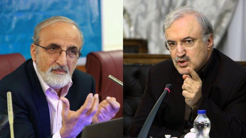 115589735 befunky collage معاون مستعفی وزیر بهداشت فرآیند ساخت واکسن ایرانی کرونا را زیر سوال برد اخبار IT