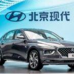نگاهی به مشخصات هیوندای میسترا ویژه بازار چین