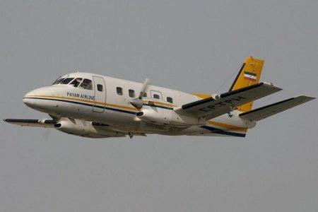 نخستین مجوز تاکسی هوایی صادر شد