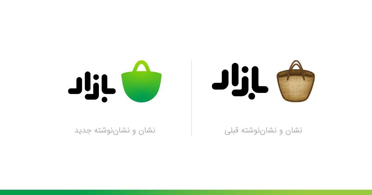 چرا لوگوی کافه بازار پس از ده سال تغییر کرد؟