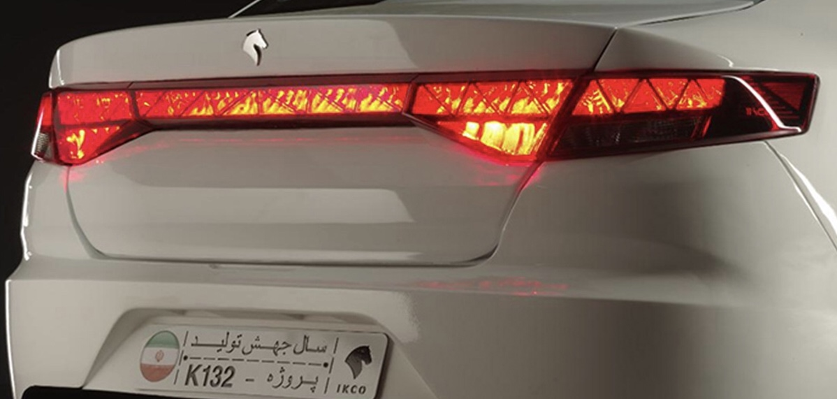 صندوق عقب ایران خودرو تارا