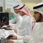 سرمایهگذاری ۲۰ میلیارد دلاری عربستان برای تاسیس ۳۰۰ استارتاپ هوش مصنوعی