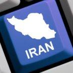 در نشست وزارت ارتباطات مطرح شد: به دلیل تحریمها باید برای قطع اینترنت آماده باشیم
