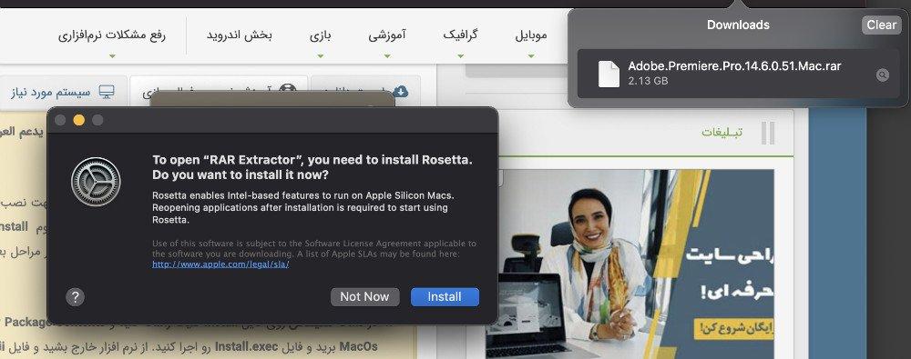 MacBookProM1 Rosetta2 بررسی مکبوک پرو M1؛ تولدی دوباره برای مک [تماشا کنید] اخبار IT