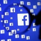 شکایت بیسابقه FTC و ۴۸ دادستان ایالتی از  فیسبوک با هدف تجزیه اینستاگرام و واتساپ