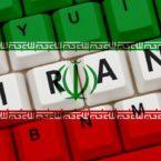 گزارش رگولاتوری: نگاه بخشهای مختلف حاکمیت به فضای مجازی یکدست نیست
