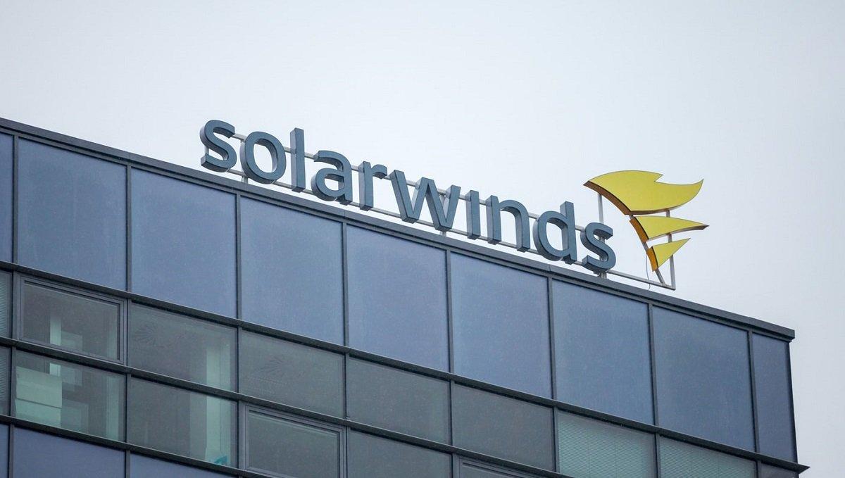 شرکت SolarWinds