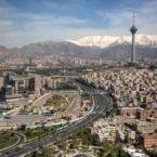 سامانه ثبت آرزوهای پایتخت نشینان توسط شورای شهر تهران راهاندازی شد