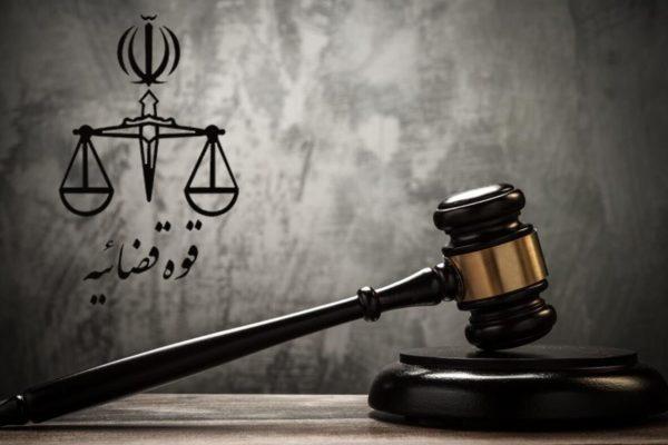 واکنش دادستانی تهران به ماجرای احضار وزیر ارتباطات: در ۲ سال اخیر حکم فیلتر ندادهایم