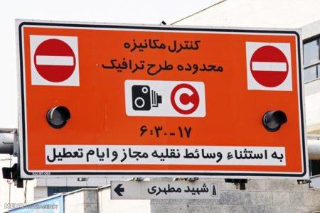 طرح ترافیک در تهران از فردا اجرا میشود/ اعمال قانون خودروهای فاقد معاینه فنی