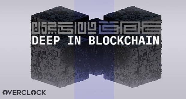 بررسی سازوکار فناوری بلاکچین و اثرات آن در رویداد «عمق بلاکچین»
